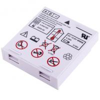 Buy cheap 4.3ah Battery Pack Replacement Schiller Defigard 5000 Argus PRO LifeCare 2 3.940100 2.200132 from wholesalers
