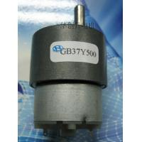 Buy cheap  DC Gear Motor GB37Y500-30 from wholesalers