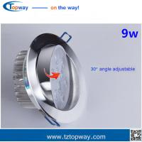 Buy cheap energy saving 3w 5w 7w 9w 12w e27 led bulb lamp with e27 led lighting bulb from wholesalers