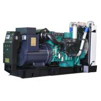Buy cheap Top quality Cummins Shanghai generator set from wholesalers
