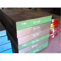 Buy cheap O1/O2/O7 alloy tool steel from wholesalers