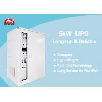 Buy cheap 5kW Hydrogen Energy Ups Power Backup Long Run Quiet Long Life from wholesalers
