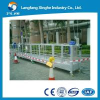 Buy cheap Hebei Xinghe 100m  wire rope suspended platform / zlp630 electric suspended scaffolding/zlp800 gondola platform from wholesalers