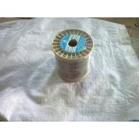 Buy cheap nichrom wire from wholesalers