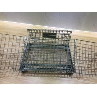 Buy cheap Wire Mesh Container Portable Storage Cage Metal Box Folable from wholesalers