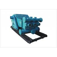High Quality best price Advanced Structure Drilling Rig Mud Pumps for oilfield oil drilling Manufactures
