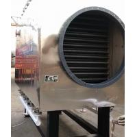 Wholesale 20 Ton Waste Heat Boiler from china suppliers