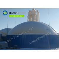 Buy cheap Customized Glass Fused To Steel Anaerobic Digestion Tanks With Super Corrosion Resistance from wholesalers
