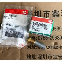 Wholesale USA ONAN diesel generator parts,Zinc pencil anode for ONAN,0130-4434,0130-6228,01304434,01306228 from china suppliers