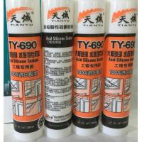 Wholesale Quick Drying Silicone Sealant Water Stop from china suppliers