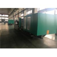 Buy cheap 110 MM Screw Plastic Basket Making Machine 1500 T Control Cabinet With Cooling Fans from wholesalers