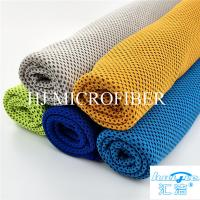 Buy cheap Green Color  Microfiber Cleaning Cloth Cooling Towel Bath & Beach Towel small microfiber cloth from wholesalers