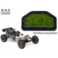 Buy cheap Electronic Car Digital Voltmeter 10 - 16v 6.5 Inch Rally Car Dashboard Waterproof from wholesalers