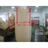 Buy cheap PVC resin Beige 2 Ton bulk bags with top and bottom spout PVC resin from wholesalers