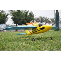 Buy cheap Mini 2.4Ghz 4 Channel EPO Brushless Radio Controlled Sport RTF RC Aerobatic Aircraft from wholesalers