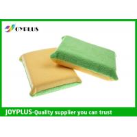 Buy cheap Green Yellow Chamois Car Cleaning Mitt Portable OEM / ODM Acceptable AD0620 from wholesalers