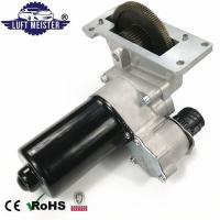 Buy cheap Land Rover Discovery 4 LR4 Rear Axle Differential Locking Motor 2010-2016, product