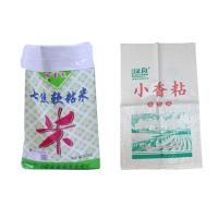Buy cheap Gravure Printing Wpp Sacks Bopp Laminated Wpp Rice Bags Double Stitched Bottom from wholesalers