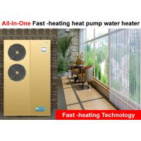 Wholesale Durable High Efficiency Heat Pump Water Heater Golden Color CE Certification from china suppliers