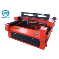 Buy cheap Best CO2 Laser Cutting Machine Wood Acrylic Metal Cut 1325 / 1530 from wholesalers