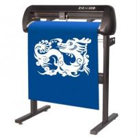 Buy cheap 48'' vinyl cutter plotter CT1200R for advertising vinyl sticker from wholesalers