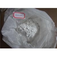 Buy cheap Anti Estrogen Bodybuilding Raw Steroids Powder Exemestane / Aromasin CAS 107868-30-4 from wholesalers