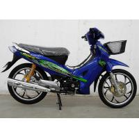 Buy cheap Classic Design Super Cub Motorcycle 4.6kW / 7000rmp 3.5L Fuel Tank Capacity from wholesalers
