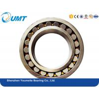 Buy cheap 22208 Split Spherical roller bearing with brass steel cage / high precision ball bearings from wholesalers