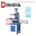 Wholesale 1.1kw Plastic Punching Machine , Plastic Crushing Machine 1000 X 800 X 1300mm from china suppliers