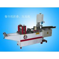 Wholesale Napkin Folding Embossing Machine of paper machinery from china suppliers