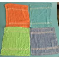Buy cheap ECO-Friendly Multi Color Plain Dyed Decorative Hand Towels from wholesalers