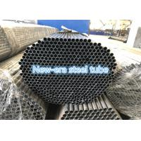 Buy cheap JIS G3445 Cold Drawn Carbon Steel Tube from wholesalers