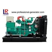 Buy cheap Biogas Natural Gas Generators 20kw - 700kw with Start Quickly and Lower Running Cost from wholesalers