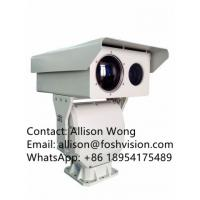 Buy cheap Customized 12km Long rang Two sensor day and thermal camera with cheapest price from wholesalers