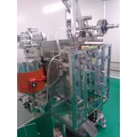 Buy cheap Closed Design Ketchup Packing Machine with Plastic Door and Heat Keeper from wholesalers