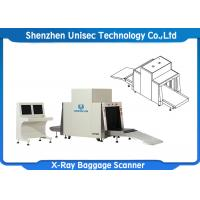 China Dual Energy Big Size Parcel Scanner Machine With High Resolution Color LCD Screen on sale