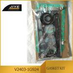 Buy cheap kubota parts cylinder head gasket kit engine overhaul kit V2403 from wholesalers
