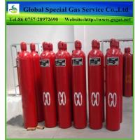 Buy cheap 99.9%~99.99% Carbon Monoxide Gas, CO Gas made in China from wholesalers