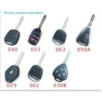 Buy cheap fix key design car alarm remote controller from wholesalers