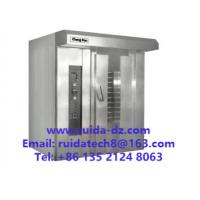 Buy cheap Roasted Saqima (Kaofutiao) automatic production line, Rotary oven food production equipment from wholesalers