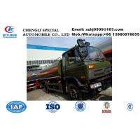 Buy cheap DongFeng 4*2 LHD 15,000Liters fuel oil tank truck for sale, HOT SALE! good price dongfeng 15m3 refueler truck from wholesalers