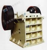 Buy cheap Jaw Crusher Series from wholesalers