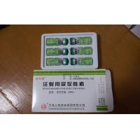 Buy cheap HCG for injection , Human Interferon alpha 2b increase in muscle from wholesalers