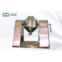 Buy cheap Double Cone Industrial Vacuum Dryer Vacuum Drying 550kgs 304 316L Customized from wholesalers