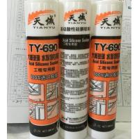 Wholesale Indoor Or Outdoor Acetoxy Silicone Sealant Quick Dry For Aquarium from china suppliers