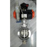 Buy cheap Pneumatic triple eccentric butterfly valve Pneumatic actuator control butterfly valves from wholesalers
