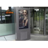 Buy cheap LCD Electronic Advertising Displays With Intelligent Brightness Adjustment product