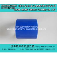 Buy cheap 2'' 51mm Silicone Straight Hose coupler Turbo Intercooler Pipe Hoses Blue from wholesalers