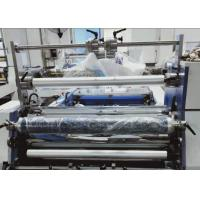 Buy cheap Semi Automatic PVC Sheet Lamination Machine Matte / Glossy Film Steel Material from wholesalers
