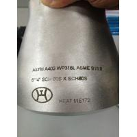Wholesale ASTM A403 WP316L reducer from china suppliers